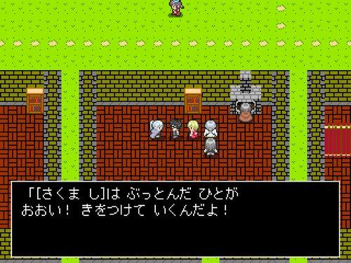 Kyokaman Saga Game Screen Shot2