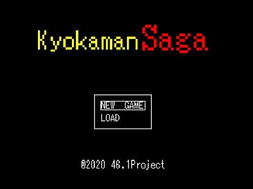 Kyokaman Saga Game Screen Shots
