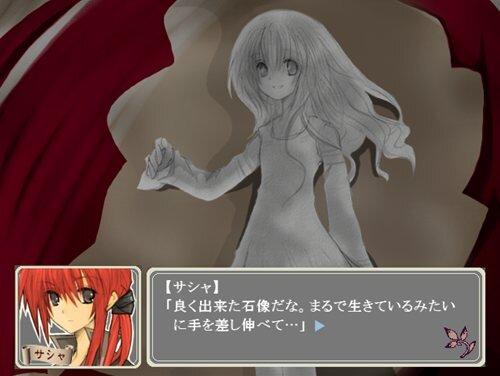 福音ノエマ Game Screen Shot1
