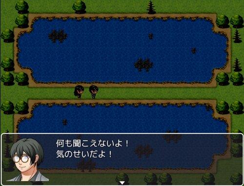 振り返ってはいけない道 Game Screen Shot3