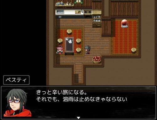 【体験版】アフターレイン(仮) Game Screen Shot1