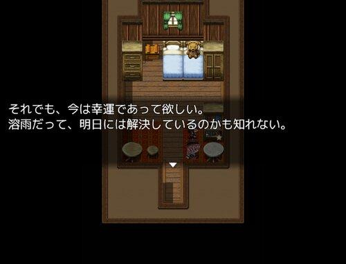 【体験版】アフターレイン(仮) Game Screen Shot2