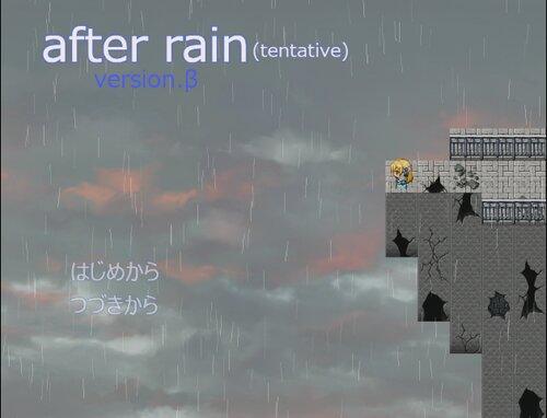 【体験版】アフターレイン(仮) Game Screen Shots