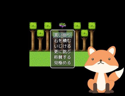 ぶどうとわたし Game Screen Shot2
