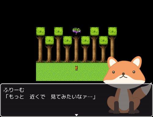 ぶどうとわたし Game Screen Shot3