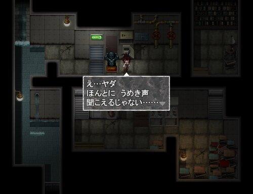 兎に角はない。 Game Screen Shot