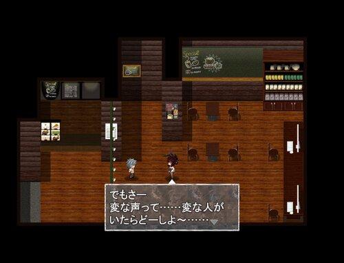 兎に角はない。 Game Screen Shot2