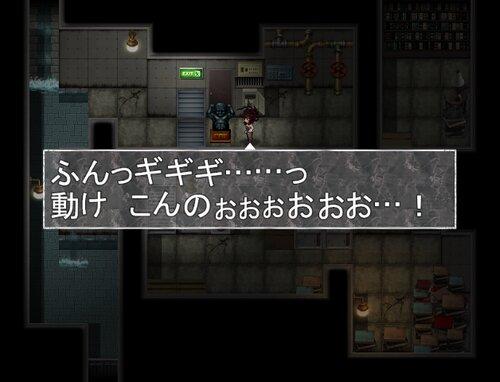 兎に角はない。 Game Screen Shot3