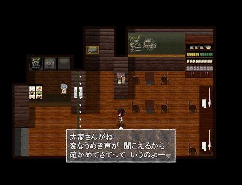 兎に角はない。 Game Screen Shot4