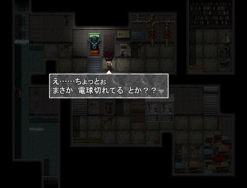 兎に角はない。 Game Screen Shot5