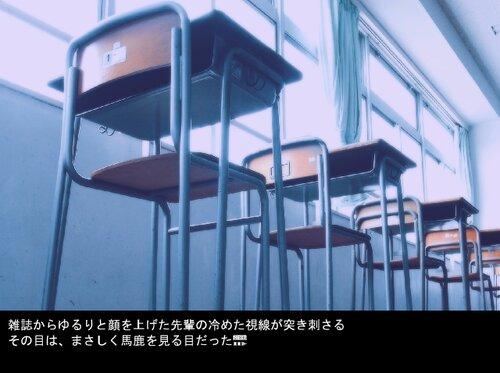 梅雨とサイダー Game Screen Shot2