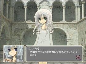 福音ノエマ Game Screen Shot2