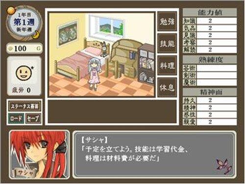 福音ノエマ Game Screen Shot3