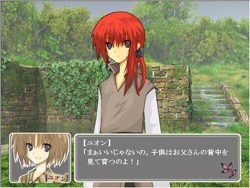 福音ノエマ Game Screen Shot5