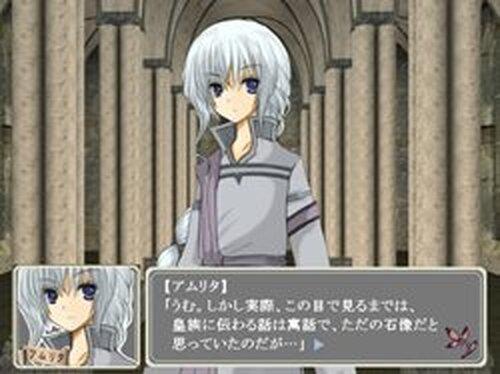 福音ノエマ Game Screen Shots
