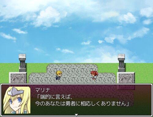 絶望しないRPG レイアの冒険 Game Screen Shot