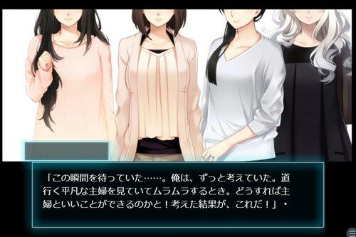 近所の主婦たちと脱衣スロット♡ Game Screen Shot2