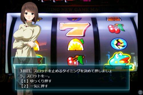 近所の主婦たちと脱衣スロット♡ Game Screen Shot3