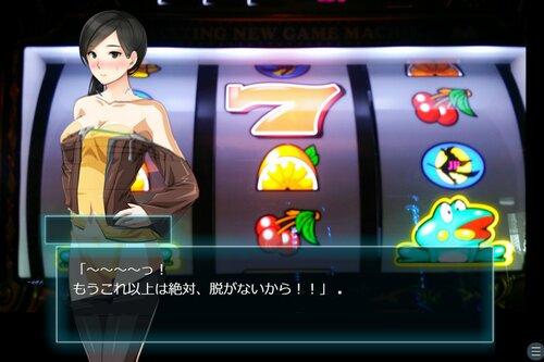 近所の主婦たちと脱衣スロット♡ Game Screen Shot5