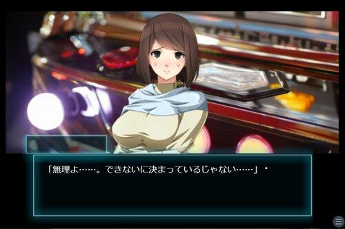 近所の主婦たちと脱衣スロット♡ Game Screen Shots