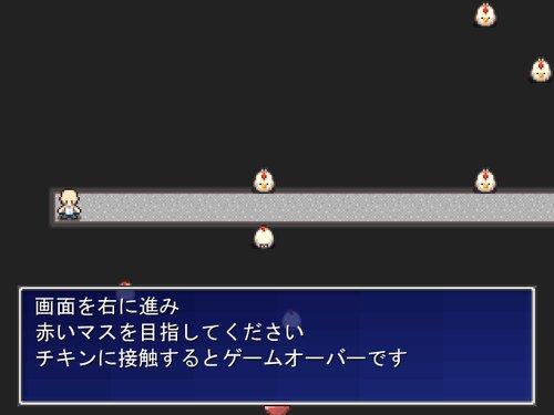 ハシレトマレハシレ Game Screen Shot1