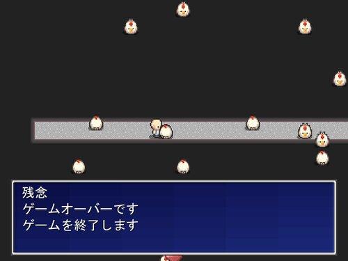 ハシレトマレハシレ Game Screen Shot3