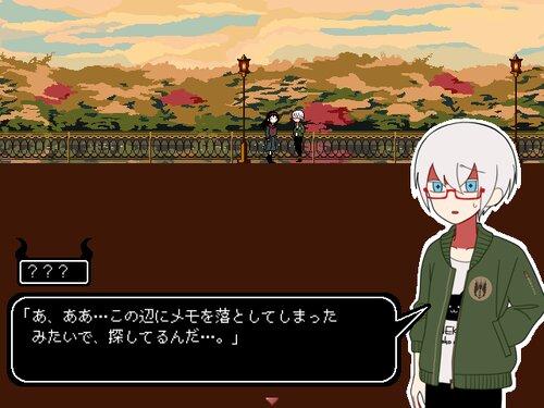 ココの闘書録 Game Screen Shot