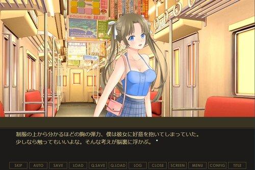 真夜中の痴漢電車 Game Screen Shot2