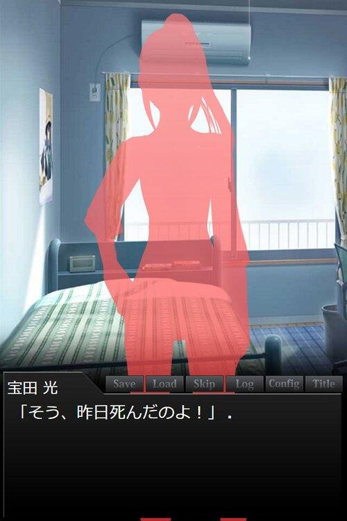 如月令嬢殺人事件 Game Screen Shots