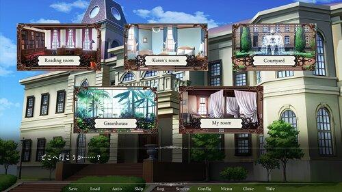 トリカゴセヴンデイズ(PC版) Game Screen Shot4