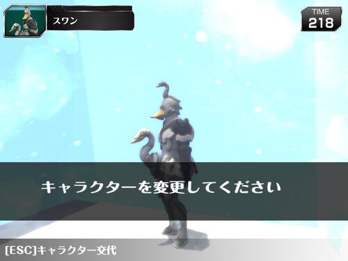 あひる Game Screen Shot3
