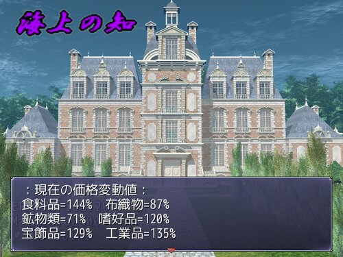 Tale of Canon Game Screen Shot2