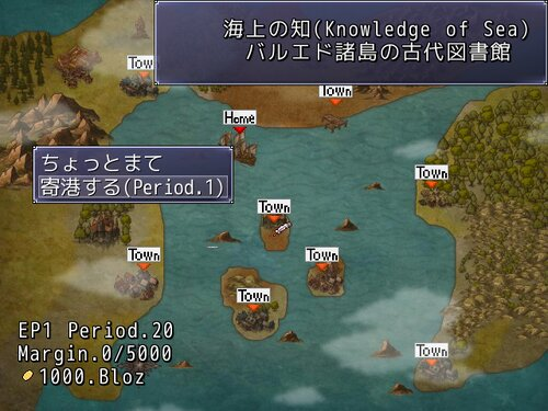 Tale of Canon Game Screen Shot4