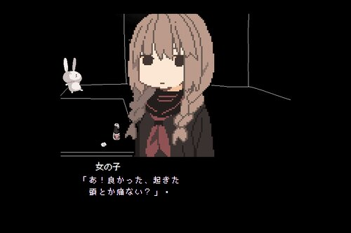 flee!(ヒント追加しました) Game Screen Shot1