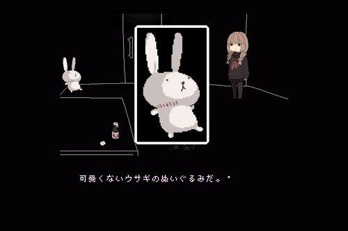 flee!(ヒント追加しました) Game Screen Shot3