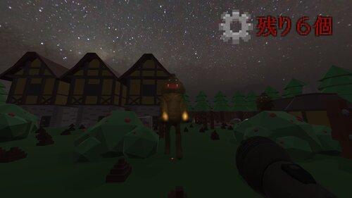 うんちむら Game Screen Shot
