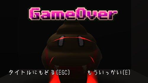 うんちむら Game Screen Shot3