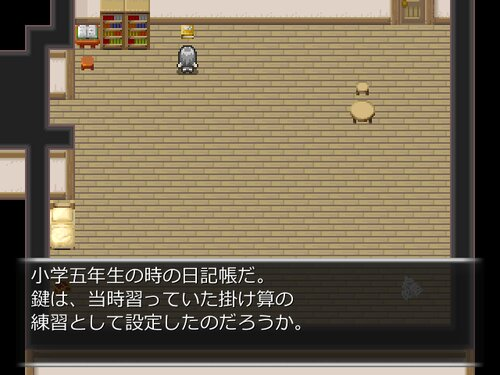 宇野ノ蜃気楼~銘肌鏤骨ヲ誓フ玩具箱~ Game Screen Shot1