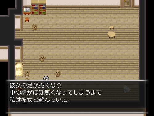 宇野ノ蜃気楼~銘肌鏤骨ヲ誓フ玩具箱~ Game Screen Shots