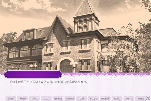 姫と兵長 Game Screen Shot2