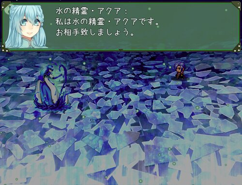 リーフィ村をつくろう! Game Screen Shot5