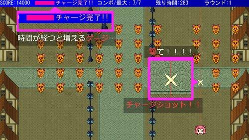 クマがでたぞー!!! Game Screen Shot