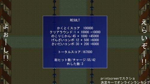 クマがでたぞー!!! Game Screen Shots