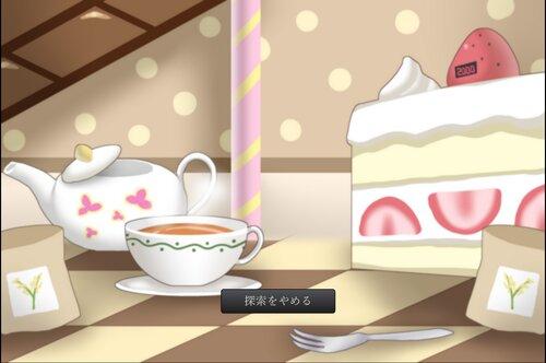 ダイヤモンドエンジンSF Game Screen Shot5