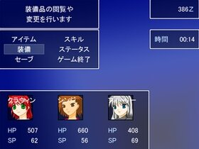 異界伝 Game Screen Shot4