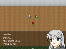 異界伝 Game Screen Shot5