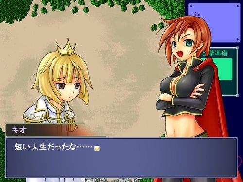 おいでよ王子村 Game Screen Shot1