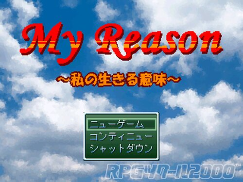 My Reason Game Screen Shot1