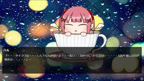 妖精がしんだ日 Game Screen Shot4