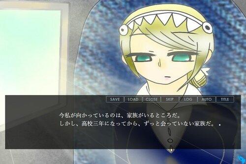 懺悔ノ夢 Game Screen Shot1